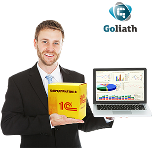 Автоматизация бизнеса 1с продажа услуг в 1с 8